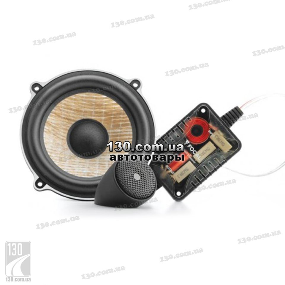 Focal PS 16 car audio coaxial hifi speakers to customize your car