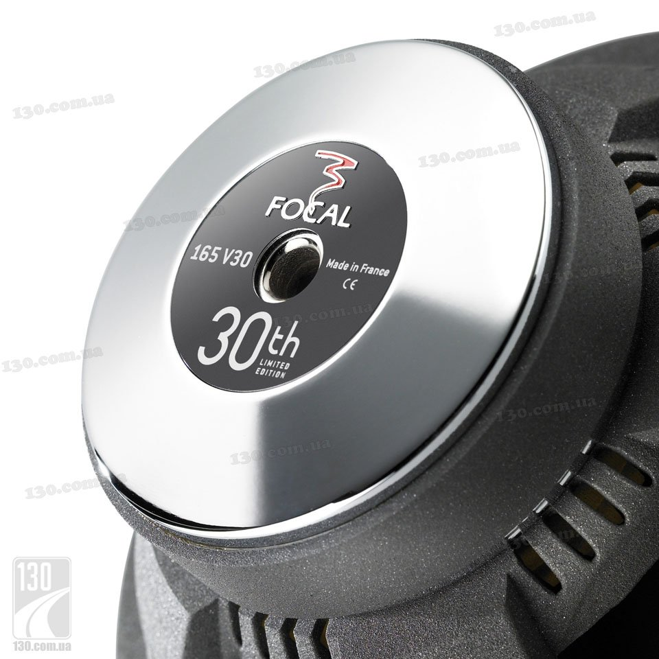 "Project ""Laadli"" - My Toyota Corolla GLi 2010 - Car speakers Focal Polyglass 165 V30 2 enl"