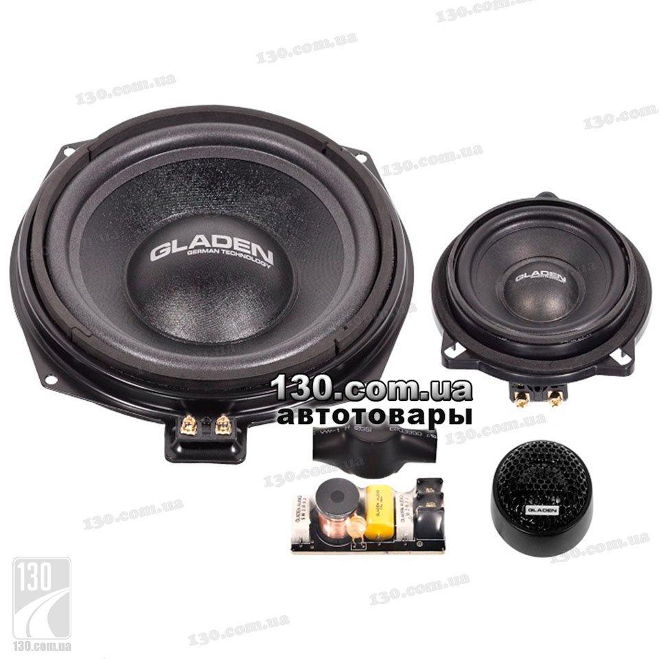 Bmw Speakers Mb Quart Qm2003 Amazoncouk Electronics Car Gladen One Line Enl 960x960