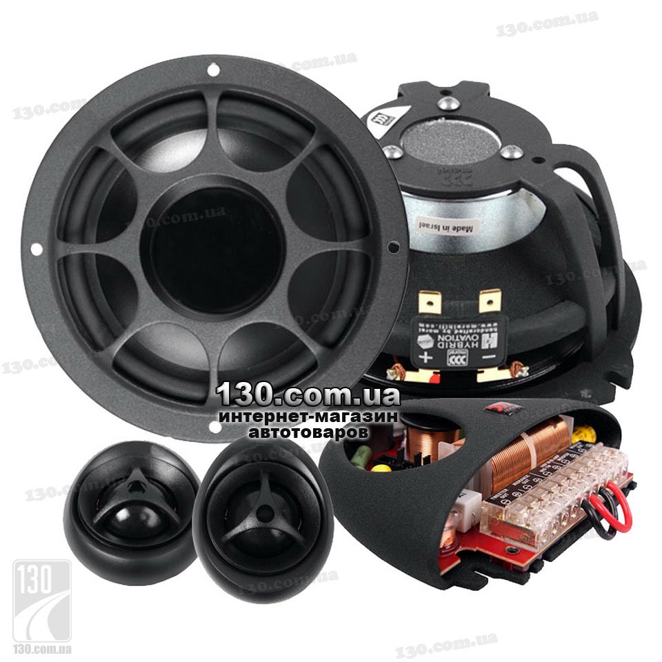 Morel hybrid ovation 5 car speaker