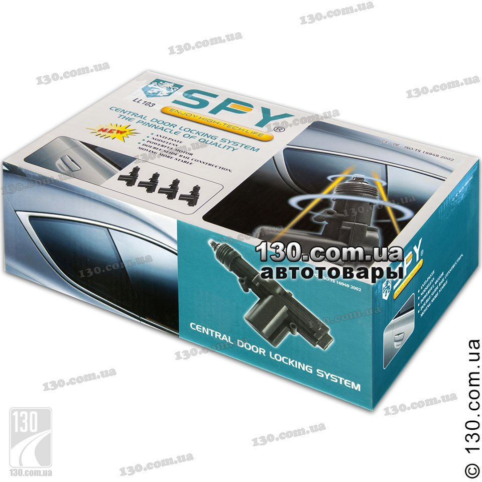 Spy Central Locking Manual Heavyproduction