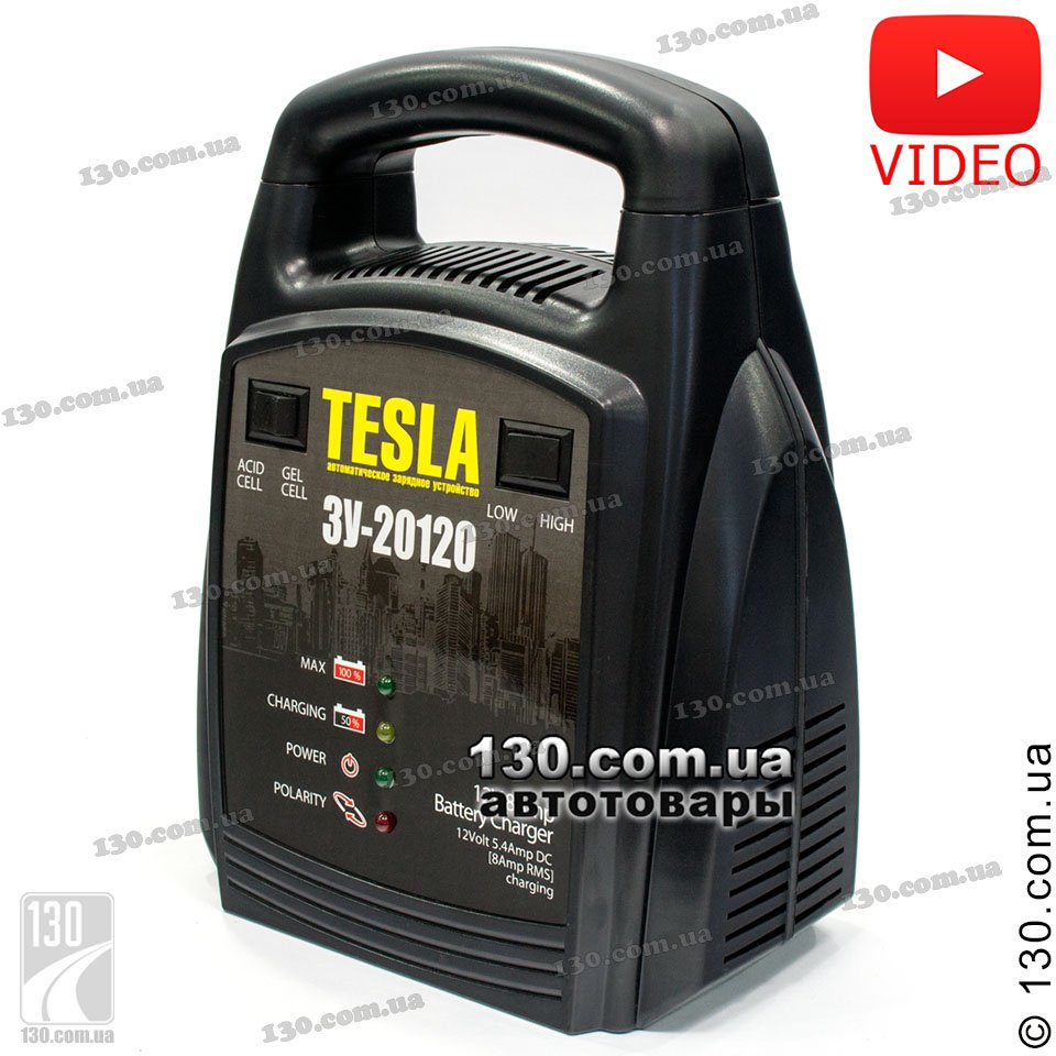 Tesla Zu 20120 Buy Charger
