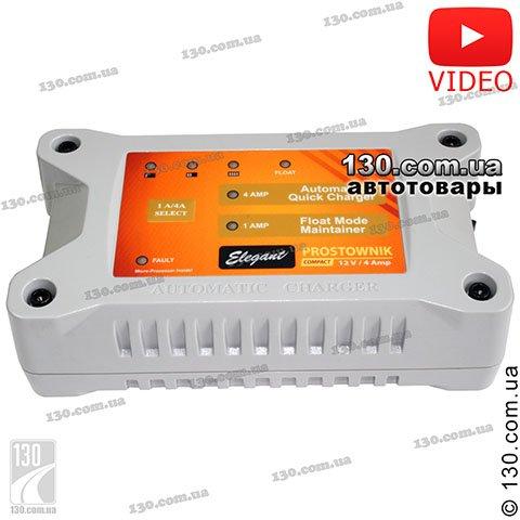 100 410 — импульсное зарядное устройство ...