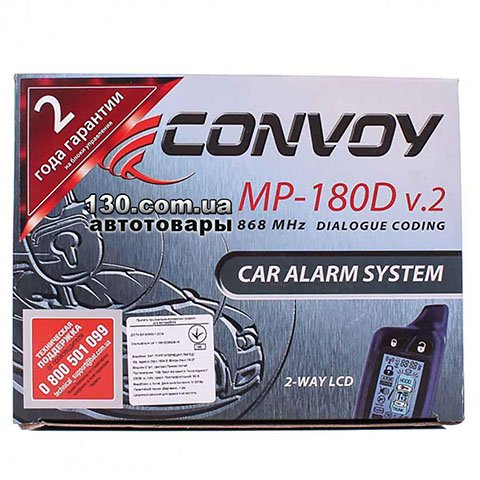Car alarm Convoy MP-180D v.2 LCD