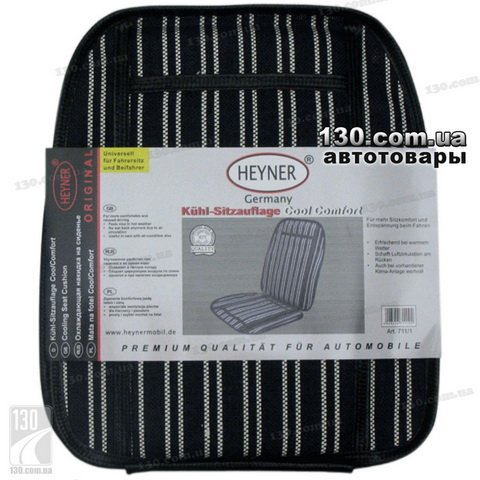 Cooling seat cushion HEYNER CoolComfort 711 100 color black
