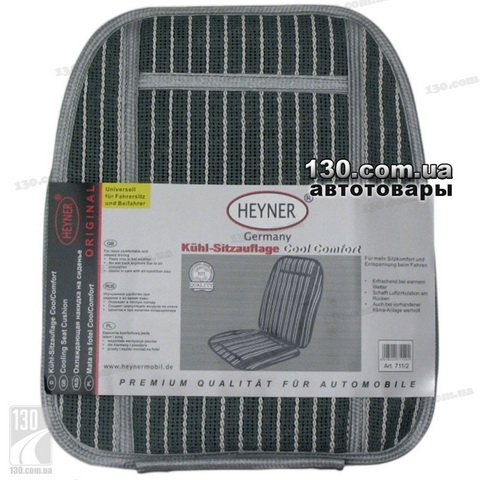 Cooling seat cushion HEYNER CoolComfort 711 200 color gray
