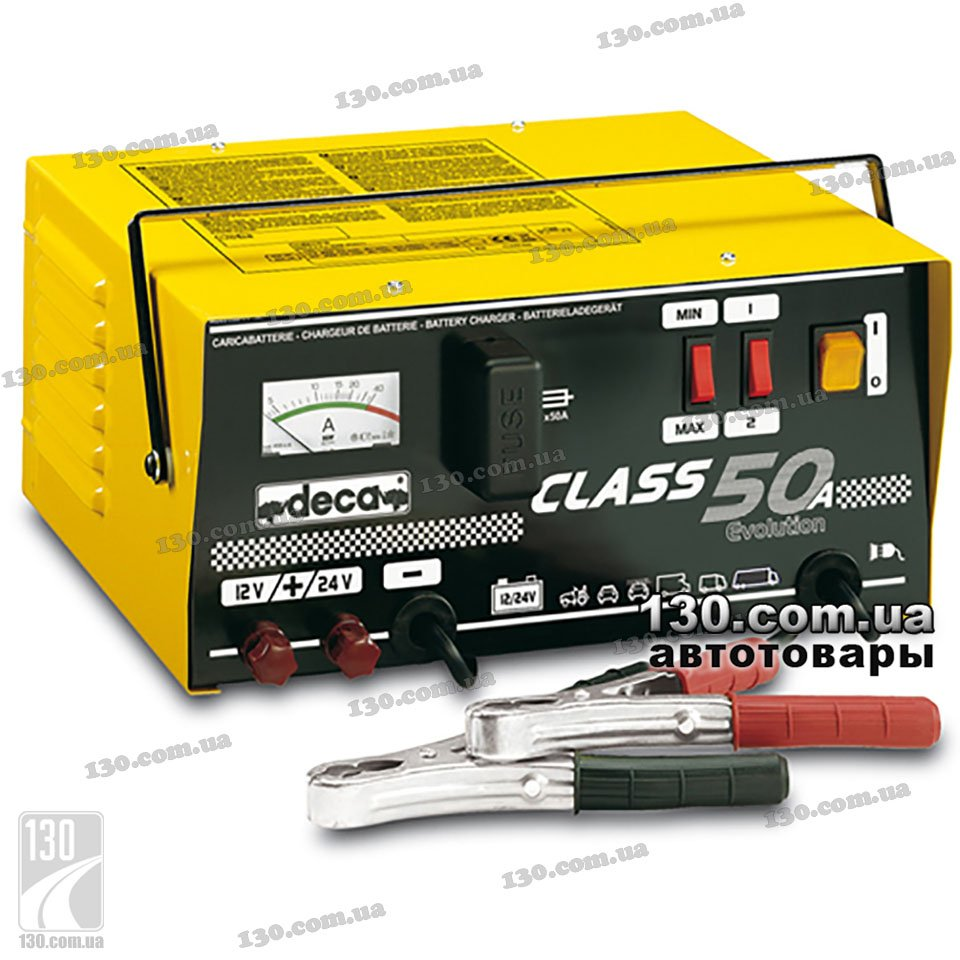 Deca Class 50a Buy Charger