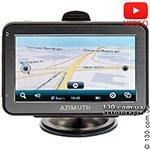 Автомобильный навигатор или смартфон с GPS?