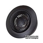 Car speaker Kicx DC 5.2MR