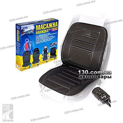 Vitol M12002 BK Buy Massage Seat Cover