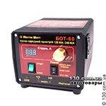 Автоматическое зарядное устройство Master Watt БОТ-60