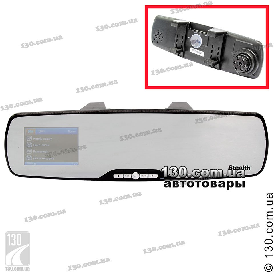 Видеорегистратор зеркало stealth dvr st 220 автомобильный видеорегистратор xdevice отзывы