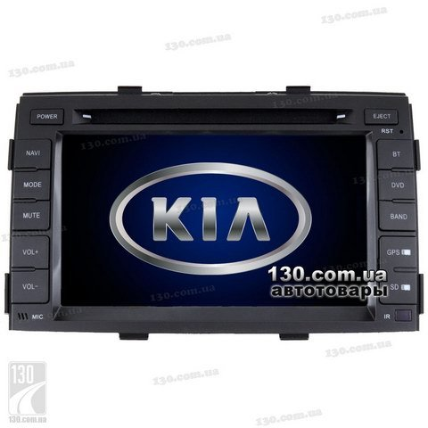 Native reciever nTray 7519 with GPS navigation for KIA