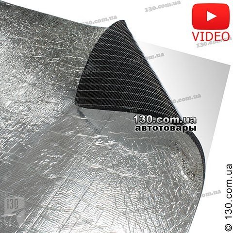 Шумоизоляция Ultimate Soft Metal 10 (50 см x 75 см)
