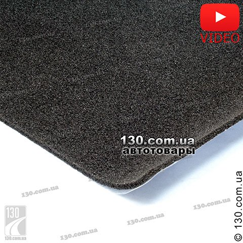 Шумоизоляция Ultimate Sound Absorber 5 (75 см x 100 см)