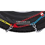 Tire chains Pewag Brenta-C XMR 77