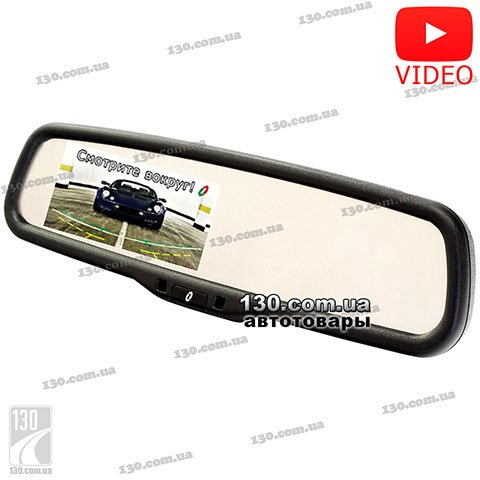 Rear-view Mirror Gazer MM701
