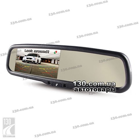 Rear-view Mirror Gazer MU500