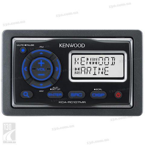 Accessories for marine electronics (radio tape recorders, acoustics