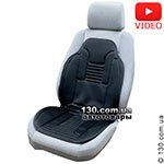 Подогрев сидений (накидка) Elegant Plus 100 576 с регулятором нагрева цвет черный