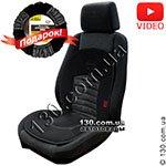 Подогрев сидений (накидка) HEYNER WarmComfort Pro 506600