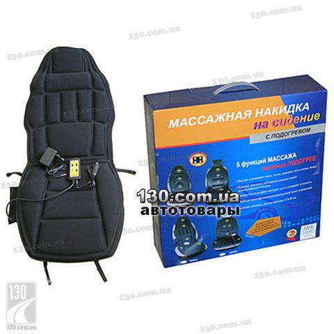 Massage seat heater cover Vitol H96033