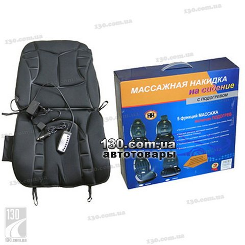 Massage seat heater cover Vitol H96034