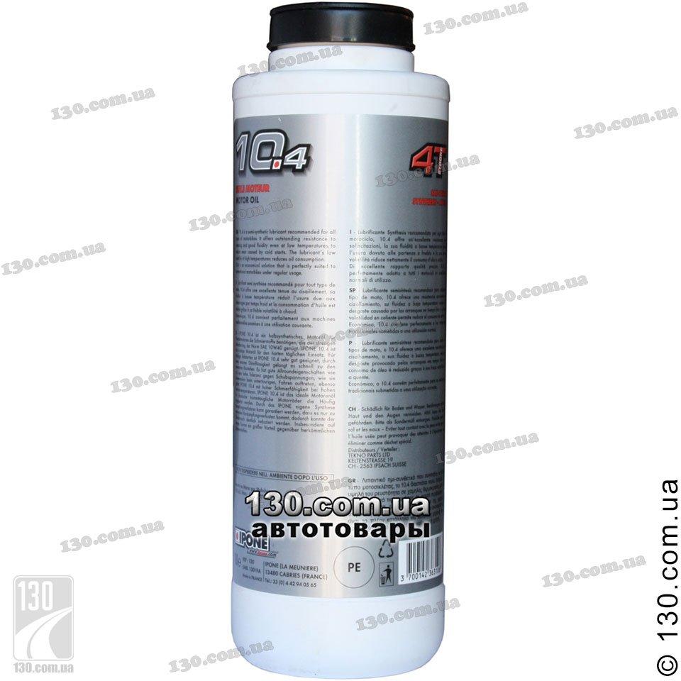 Ipone 10 4 10w 40 Buy Semi Synthetic Motor Oil 1 L For
