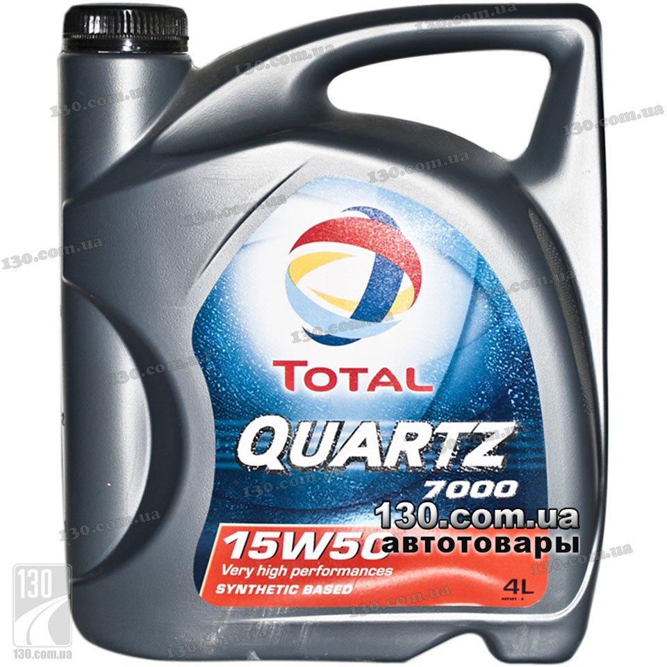 Масло моторное TOTAL Quartz 7 1 W4 (4л) - instrel ru