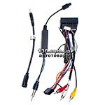 Native reciever Sound Box SB-5117 Android for Skoda