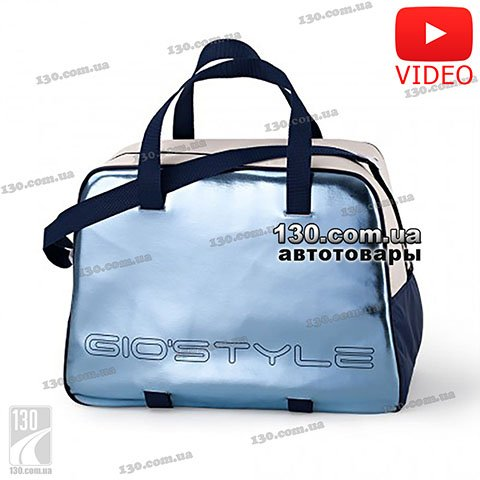 Thermobag GioStyle Silk 35 (8000303301301)