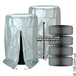 Tire bags Vitol CH10003 S