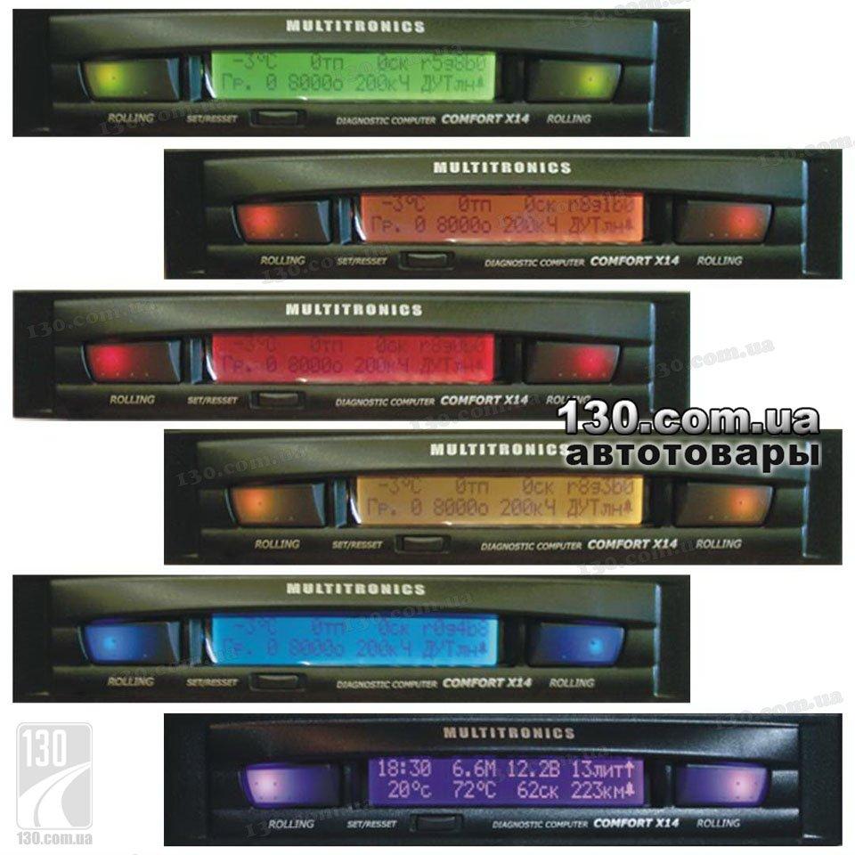 Маршрутный бортовой компьютер Multitronics Comfort X15 подсветка сменная для ВАЗ 2108, ВАЗ 2109, ВАЗ 21099, ВАЗ 2114...