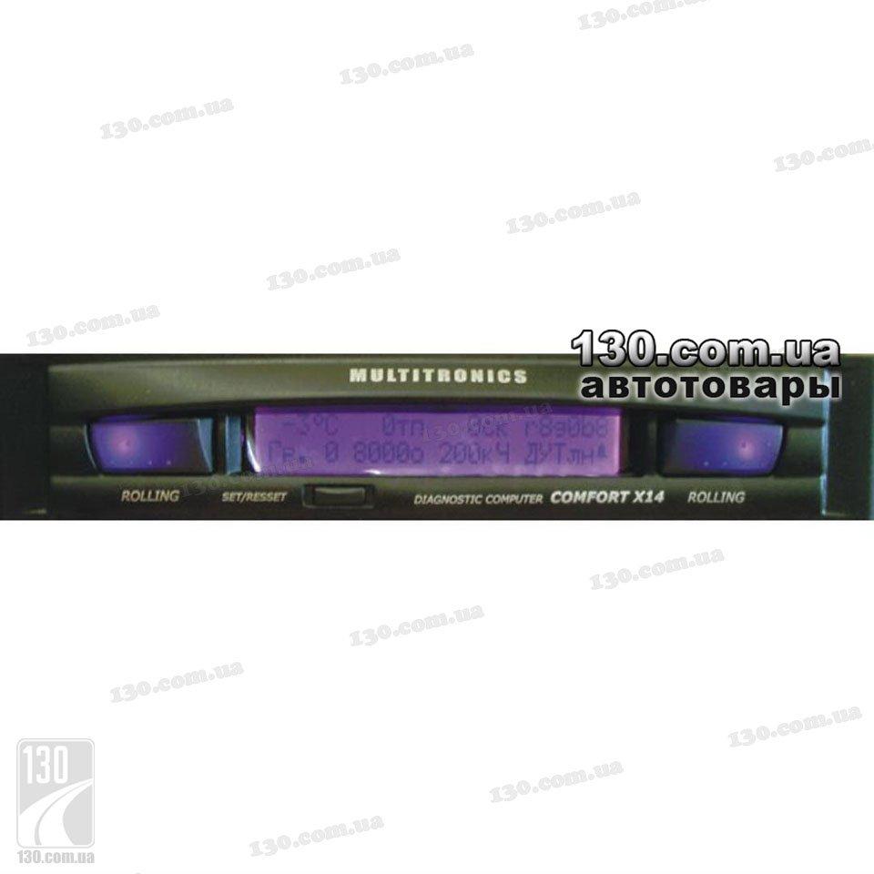 Multitronics Comfort X15 - 130 - автотовары.