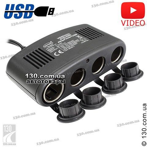 Автомобільний розгалужувач гнізда прикурювача з USB живленням HEYNER 4WayPower PRO 511 000