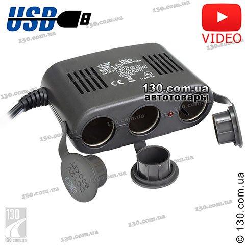 Автомобільний трійник-розгалужувач гнізда прикурювача з USB живленням HEYNER 3WayPower PRO 511 300